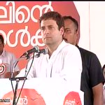 Congress believes in empowering people of nation, NDA Govt has a completely different opinion: Rahul Gandhi http://t.co/kBxvmUr68s