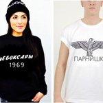 Если бы надписи на футболках делали на русском: http://t.co/c7fb3NWiGH