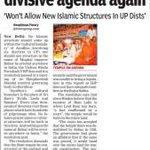 Times of India: Modi govt under pressure from VHP. https://t.co/QZ4d1FOiDM http://t.co/KUPbn1bxOt