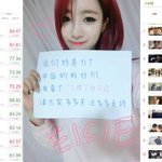 Eunjung (ELSIE) releases Chinese MV version of Im Good + ranks 2nd on Chinese MV site http://t.co/kMm2XNN44H http://t.co/qfXJvaox3J