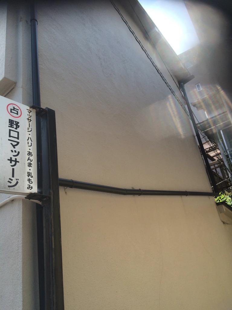 すげえ看板見つけた http://t.co/z1wvCWMkjz