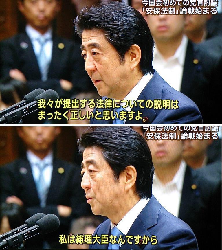 """これが、コラではないというね。""""@SEALDs_jpn: あとトドメはコレですね。そうなんだよ、それが問題なんだよ…。 #なんでこいつが総理大臣をやってるんだ http://t.co/IxHABHtwqa"""""""