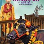 "This looks really interesting! The first look poster of #MissTanakpurHaazirHo. http://t.co/N2Tj2Uv5jL""All the best @vinodkapri @rrahulbagga"