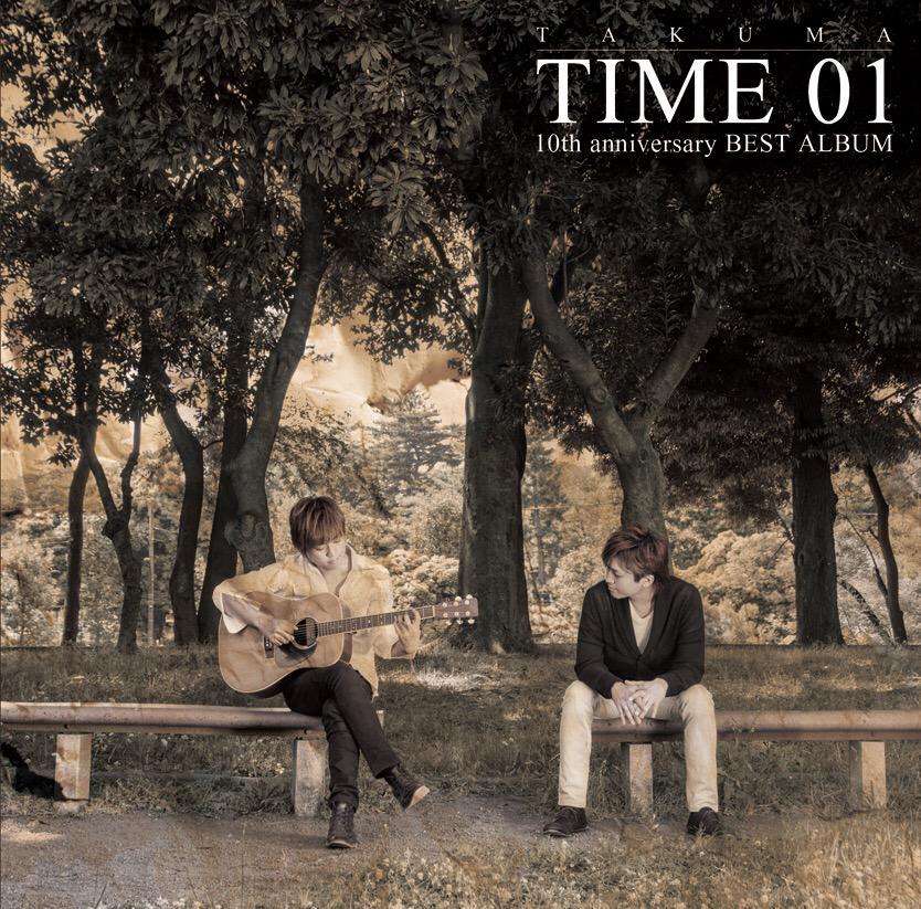 TAKUMA 10th anniversary BEST ALBUM 「TIME 01」  ジャケットデザイン完成  モリ、ようやった……  来月のライブ会場から 販売できると思います http://t.co/xTXLaM0Z0Q