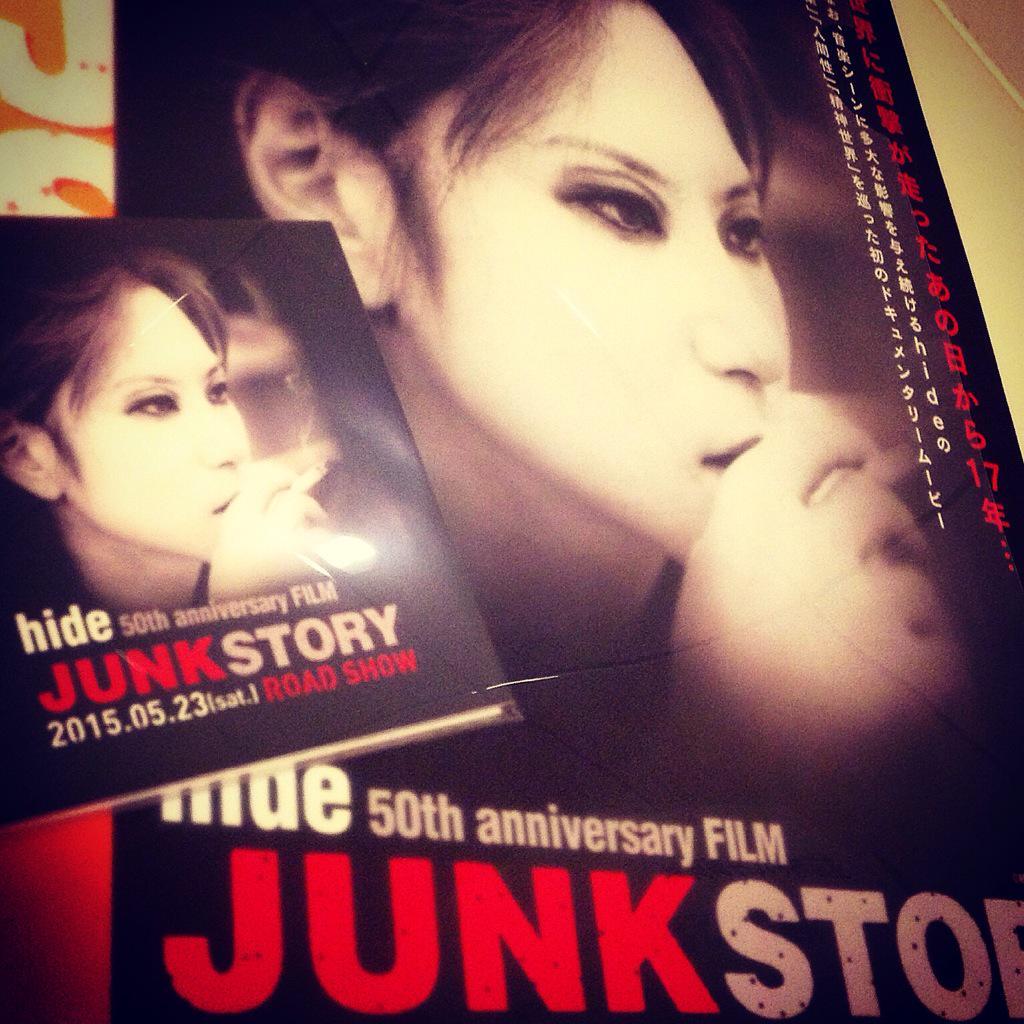 知らない人にも是非見て欲しいです。 主観ありきのドキュメントでもありますが、それ以上に夢が詰まった映画だと思いました。  #junkstory http://t.co/f8BsJemMzD