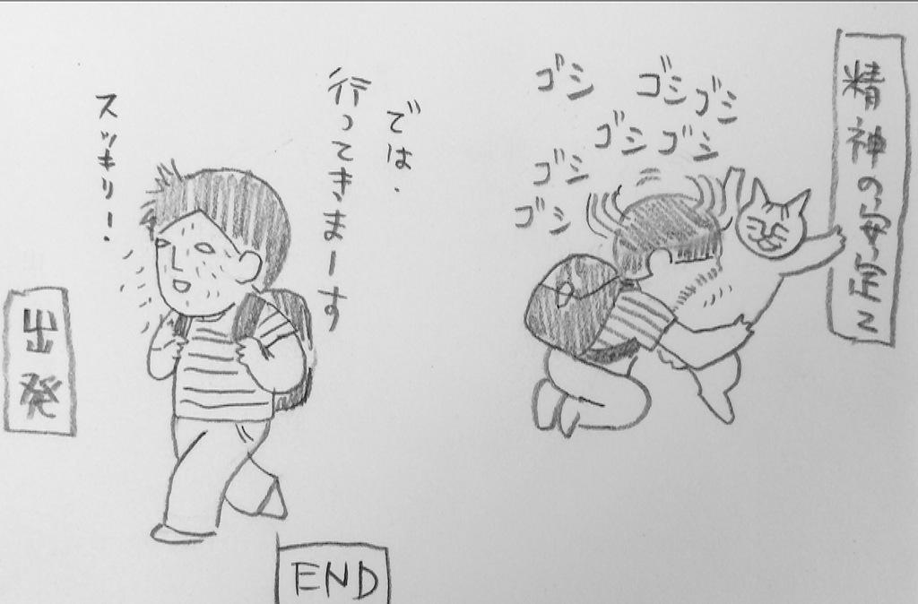 石黒亜矢子の画像 p1_20