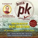 RT @jagdishshetty: Dr @Swamy39 in Pune on Sun 24th May at 5pm on the Drama Show 'Bina PK' presented by @vhsindia at Ganesh Kala Kendra http…