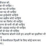 Demands of Kejriwal! Wants Everything, Else Blame 4 His Non-Performance! Ashamed 2 c him Rule Delhi #NationalShameAK! http://t.co/foFlQ5Mx9D