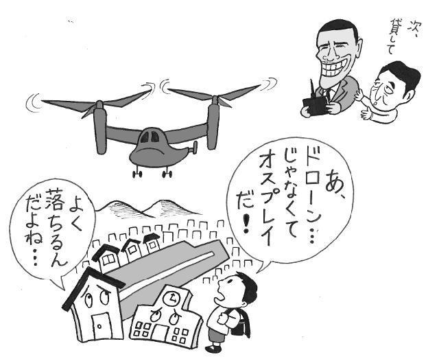 壱花花の風刺漫画 : 国家テロ http://t.co/C1zXoKRSaN http://t.co/qIjztqfTi6