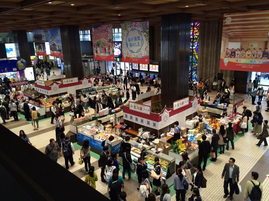 こんにちは(*゚▽゚)ノ 仙台駅2階ステンドグラス前の『北海道フェア』に参加させていただいてます。 みなさんのおこしをお待ちしております<(_ _)> http://t.co/tbvsK9pNUa