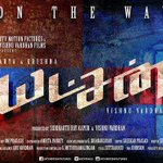 RT @Actorarya_FC: #Yatchan official teaser releases today at 5pm! #Arya @Actor_Krishna @Dhananjayang