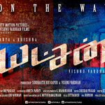 RT @johnsoncinepro: #Yatchan teaser ll be out by evening 5 2day. Keep ur nerves tight for  roller coaster action thriller @Dhananjayang htt…