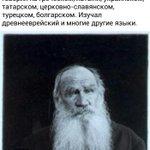 А ты, блять, даже на русском пишешь с ошибками http://t.co/Y8Xh3UCibz