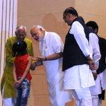 PM Shri @narendramodi at the Golden Jubilee celebrations of the works of Rashtrakavi Ramdhari Singh Dinkar http://t.co/F9TuTDENZC