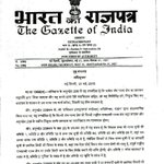 Modi govt complete 1 year and they gifted Delhi this notification.: Delhi CM Arvind Kejriwal http://t.co/WAzPyyW8QM