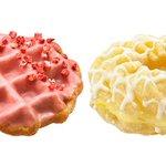 クリスピー・クリームより新食感ドーナツ「ワフナッツ」「シューナッツ」限定発売 - http://t.co/FwfsX4FgnL http://t.co/epPACKsDJG