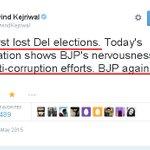 MHA Notification: Delhi CM Arvind Kejriwal to hold a press conference shortly in Delhi Secretariat http://t.co/cMrGgUkmu2