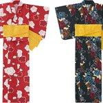 ユニクロの新作浴衣は、中原淳一や竹久夢二の作品がモチーフ - レトロモダンなラインナップ - http://t.co/Hsu5esI6L8 http://t.co/m8Of8Y67Mo