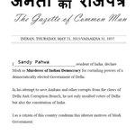 Sandy pahwa Residents of India, Declare Modi as Murderer of Indian Democracy. #ModiMurdersDemocracy http://t.co/DvduthE25Q