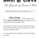 I Vikky Singh Bhamra, Citizen of India Declaring that.... #ModiMurdersDemocracy @narendramodi @BJPRajnathSingh http://t.co/jrULSWOLKs