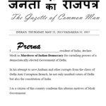 Yes #ModiMurdersDemocracy ...Poore Hosho hawaash me http://t.co/jJkNpl2jQu