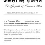 "I a ""Common Man"" Residents of India, Declare Modi as Murderer of Indian Democracy. #ModiMurdersDemocracy http://t.co/efVXvCU2Bo"