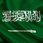 اللهم احفظ المملكة العربية #السعودية وشعبها من الفتن واجعل هذا البلد آمناً مطمئنًا #يد_واحدة_لمواجهة_الفتنة http://t.co/VqdptsUKAY