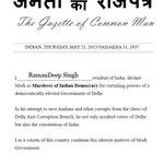 @aajtak @ndtv @HeadlinesToday @timesofindia @TimesNow @washingtonpost plz track such petitions #ModiMurdersDemocracy http://t.co/3W609rMMV3