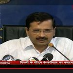 #BREAKING | I dont have Jung with Jung But i am fighting against corruption: CM @ArvindKejriwal http://t.co/e47faXszUu
