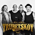 Trubetskoy выступит на бесплатном концерте в Минске. http://t.co/Kv7NFcvdSC http://t.co/5kwnZglNO7