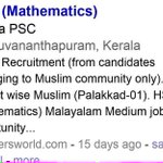 So many Muslim-only houses and Muslim-only jobs, but why will Seculars outrage over this? http://t.co/OvgWGZRvwt