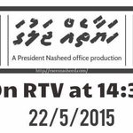 """evattey: """" Hayaathey Jalugai."""" Special report on President Nasheeds days behind bars.   Over 2000 days, over 24 y… http://t.co/5XHs7UZFzT"""