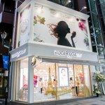 【今日】創業150年以上の仏発フレグランスブランド「ロジェ・ガレ」日本初の旗艦店が表参道にオープン http://t.co/D882kwiuBf http://t.co/NHJVp5JYFU
