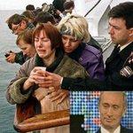 На фотке ухмылка Путина, когда он отвечал она утонула и плачущие жены матросов Курска. Их Путин назвал шлюхами. http://t.co/B4SamrbDgM