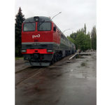 Russian Railways train in Luhansk  http://t.co/dxjs2lO40y #Ukraine http://t.co/wHL0oIuow5 via @BuTaJIu4eK