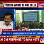 A MUST WATCH VIDEO ! Arvind Kejriwal raises the voice of the common man and ex... http://t.co/9cLKklaUcN #AAP http://t.co/dVOEyXTBuA