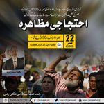 #PakiatanStandsWithMorsi Today 5:30pm #Karachi ☝☝☝☝☝ http://t.co/zzwNTl1uiN