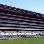 """Data Analysis for the """"2015 Yushun Himba (Japanese #Oaks) (G1)"""" http://t.co/GDaayq70uO #horseracing #JRA #japan http://t.co/R5RV0xtVNh"""