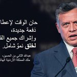 Yes!!! Its the time #JordanRelaunched #JordanWEF #Jordan #mena15 http://t.co/shC2MOSTQT