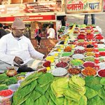 Banarasi paan to get sweeter as gulkand becomes tax-free http://t.co/2y923PpQBl http://t.co/QZQvzFM0rp