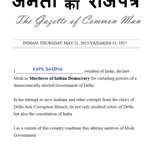 Notification of common man against #ModiMurdersDemocracy ! http://t.co/aIXIQQJwhp