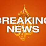 Breaking: Bomb explodes at Shia mosque in the Yemeni capital, Sanaa, injuring several people, Reuters reports. http://t.co/ogFOqxpBz2