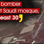 Suicide bomber strikes at #Saudi mosque, kills at least 30 Read more: http://t.co/zDb4atcvz6 #Qatif #SaudiArabia http://t.co/dRkBf0hS3r