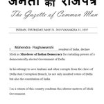 I Mahendra Raghuwanshi Residents of India, Declare Modi as Murderer of Indian Democracy. #ModiMurdersDemocracy http://t.co/9vmXWvB9FM