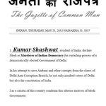 My gazette as a resident of India to @narendramodi . #ModiMurdersDemocracy http://t.co/1b2a1SvlEe