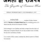 I ankita shah,citizen of india declaring.... #ModiMurdersDemocracy @narendramodi @BJPRajnathSingh http://t.co/K8CuMa0sNx