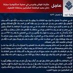 """فيه شيء غريب حصل !!! """"داعش"""" أعلنت مسؤليتها عن التفجير ووكلت شخص سمته """"أبو عامر النجدي"""" بينما هو توفي في 2013 !!! http://t.co/jTZNhrDdxT"""
