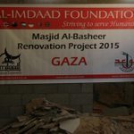 You can help build this amazing mosque renovation project in #Gaza with @Alimdaad_UK @Alimdaad #Gaza #alimdaad http://t.co/RFRSCDcT8x