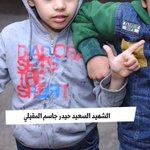 {بِأَيِّذَنْبٍ قُتِلَتْ} ???? #تفجير_ارهابي_في_القطيف تفجي #تفجير_القديح_الإرهابي تفجير #تفجير_القديح تفجير #القطيف http://t.co/90z087Lik6