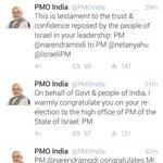 Again we see the close friendship between #Israel and #India & PM @narendramodi and @IsraeliPM @netanyahu. @PMOIndia http://t.co/0tvtiaEgDA